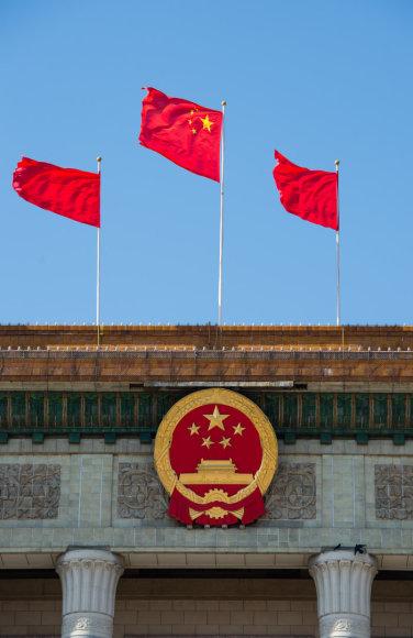 Vyriausybinis pastatas Pekine