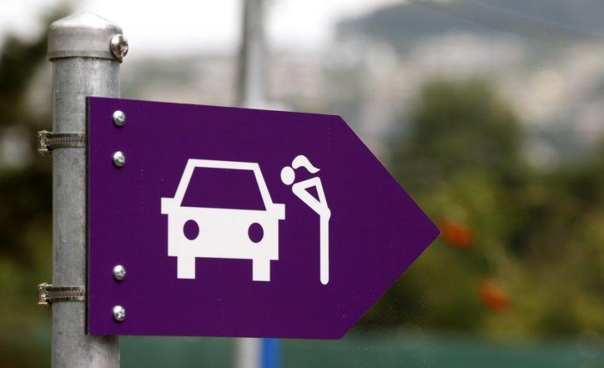 """Šveicarijoje atidaroma pirmoji raudonųjų žibintų """"drive-in"""" zona"""