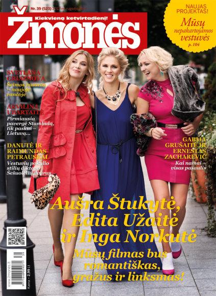 Aušra Štukytė, Edita Užaitė ir Inga Norkutė