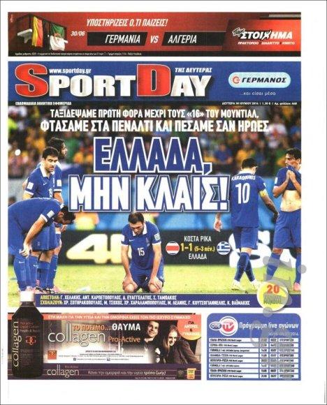"""Sport Day"" pirmasis puslapis"