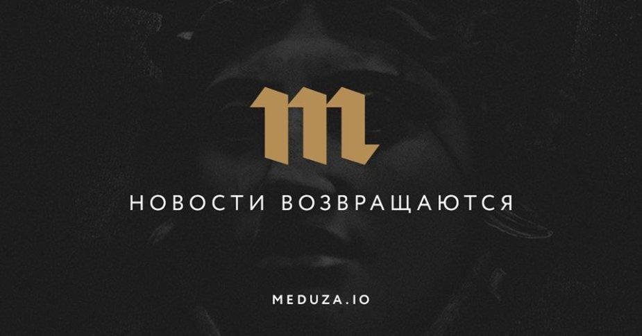 """""""Meduza"""" įkūrė į Rygą nuo Kremliaus pabėgę Rusijos žurnalistai"""