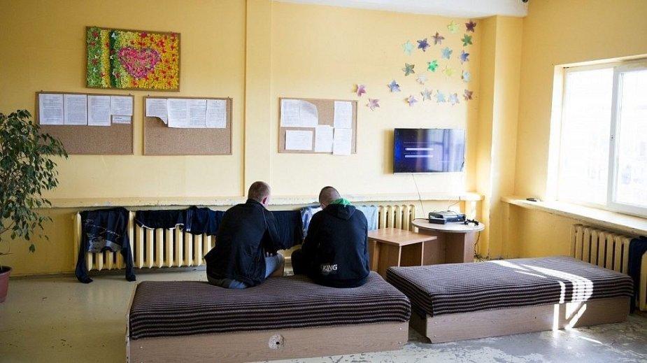 Kauno nepilnamečių tardymo izoliatorius-pataisos namai