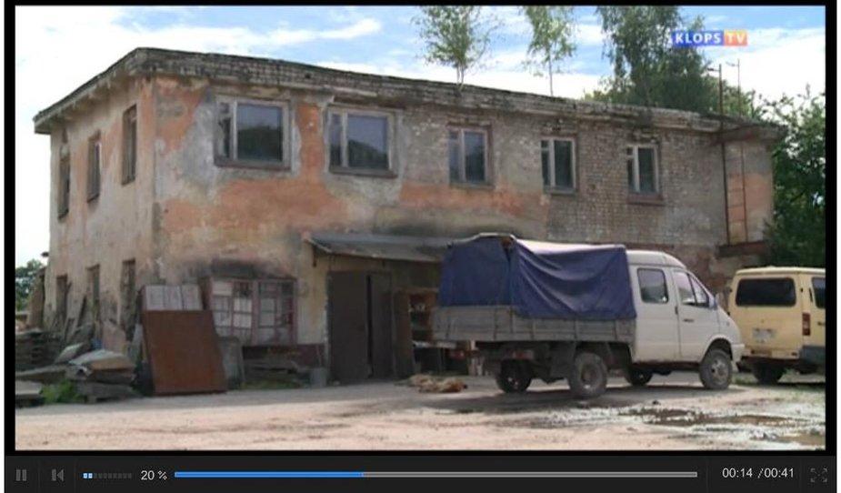 Скриншот видео с портала klops.ru.