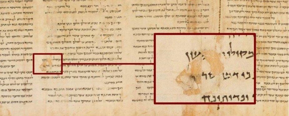 Negyvosios jūros rankraščių Šventyklos ritinys