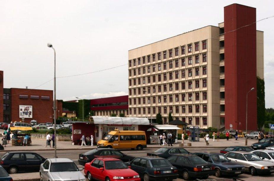 Santariškių klinikos