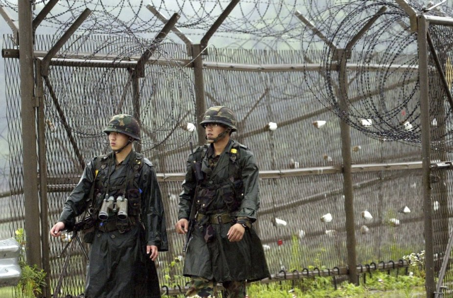 Korėjos demilitarizuota zona