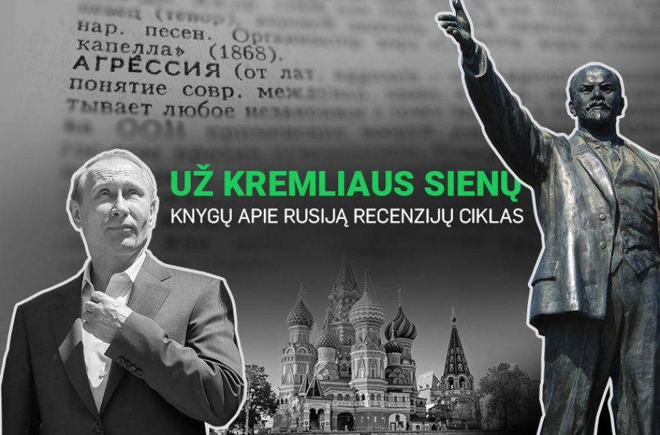 15min pristato knygų apie Rusiją recenzijų ciklą.