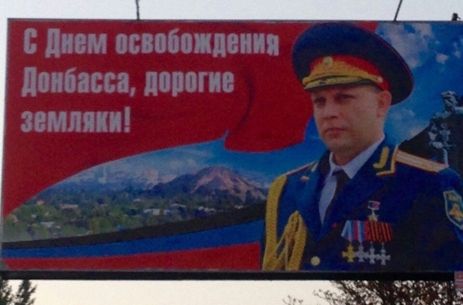 Aleksandras Zacharčenka sveikina žemiečius su išlaisvinimu.