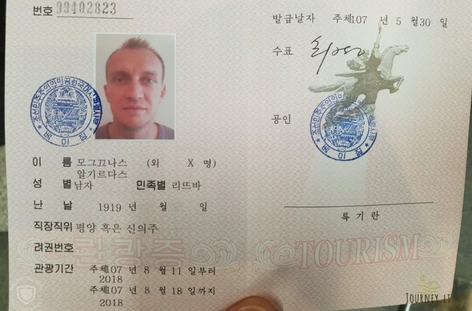 Kelionė Šiaurės Korėjoje