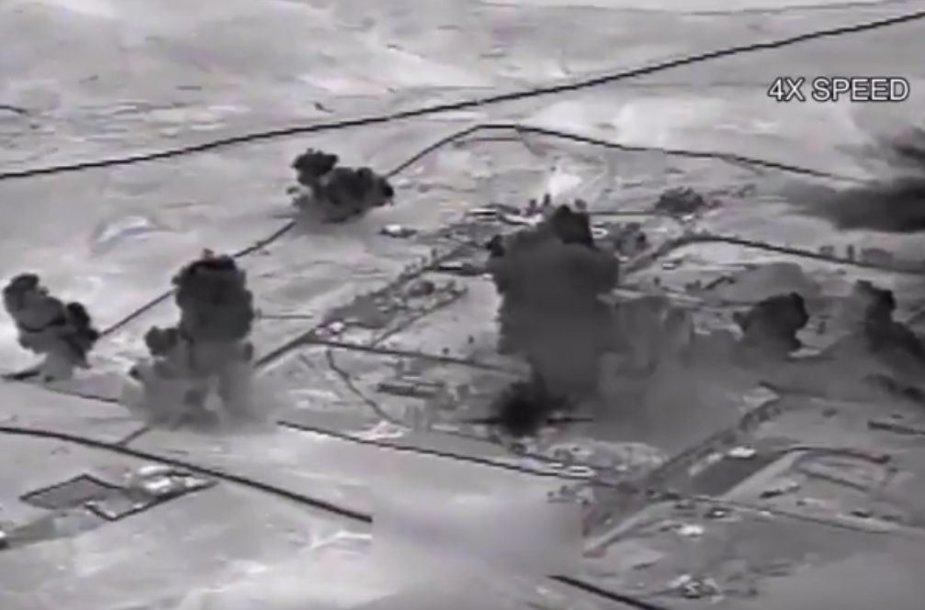 Oro ataka Mosule