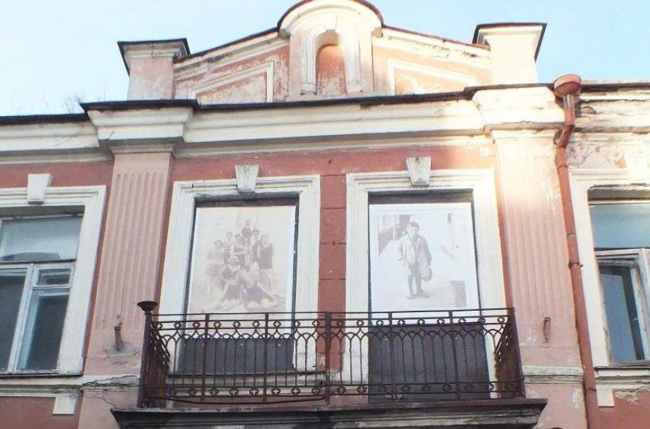 Vilniaus žydų kultūros įstaigų pastatas