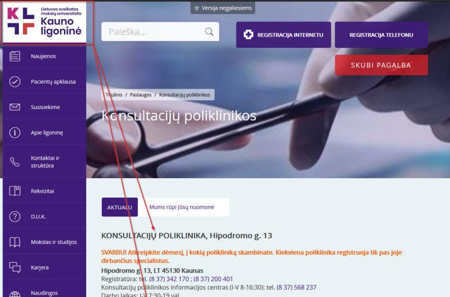 LSMU Kauno ligoninės paciento daryta registracijos sistemos nuotrauka