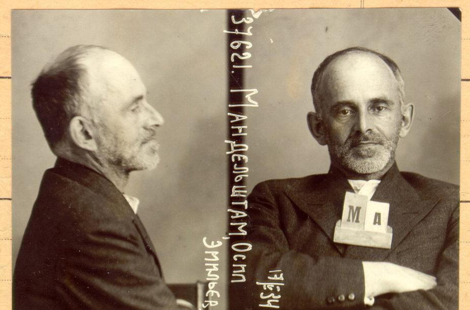 Osipas Mendelštamas