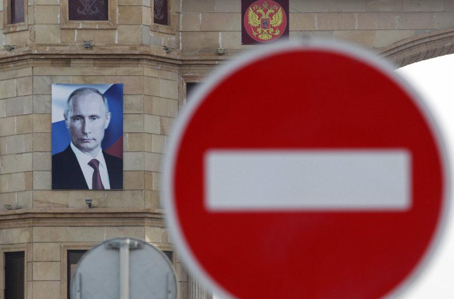 Vladimiro Putino plakatas