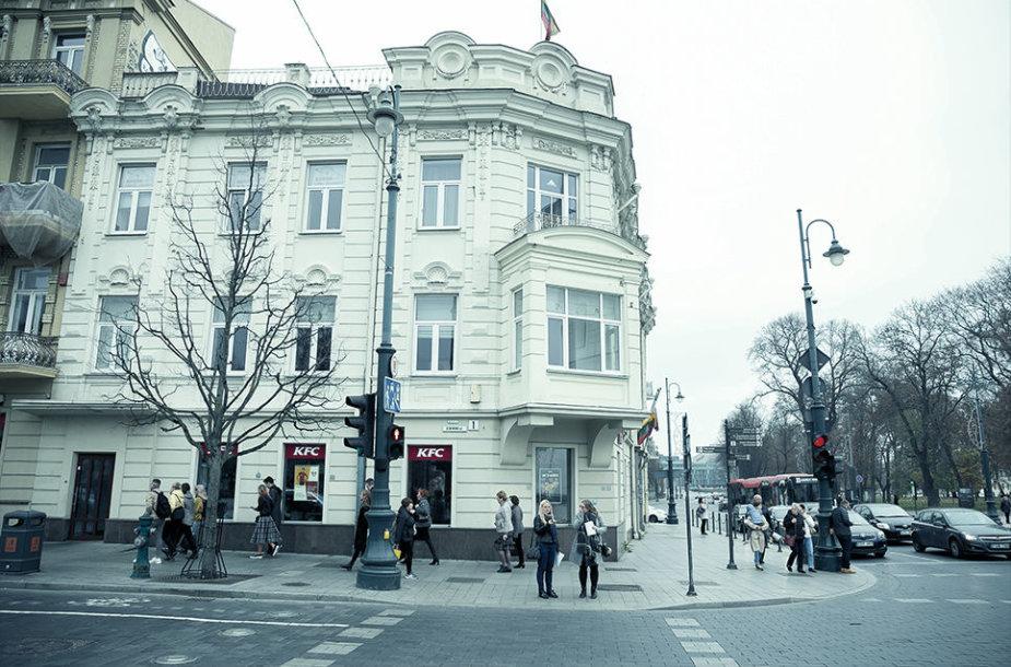 """""""Literatų"""" kavinė"""