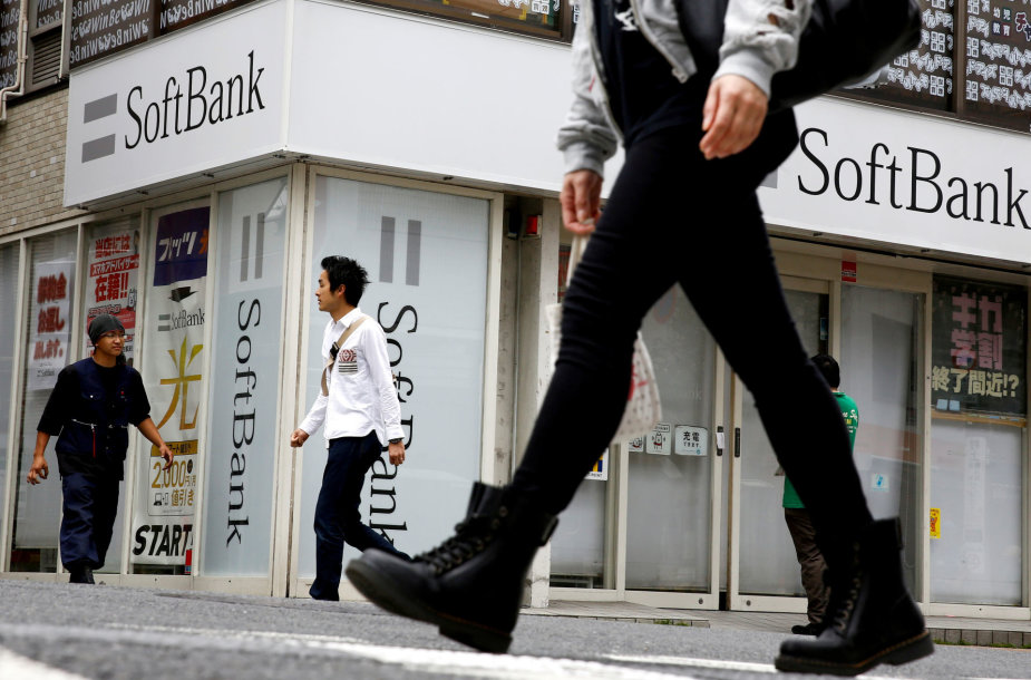 """""""SoftBank"""" parduotuvė Tokijuje"""