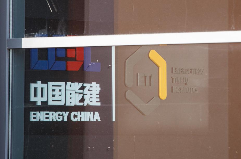 Energetikos tinklų institutas