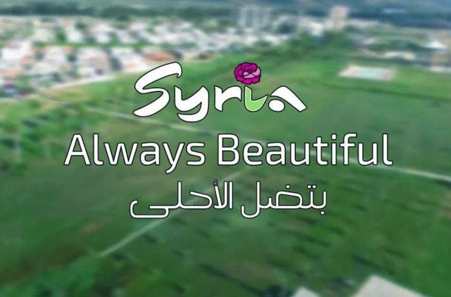 Poilsį Sirijoje reklamuojantis vaizdo klipas