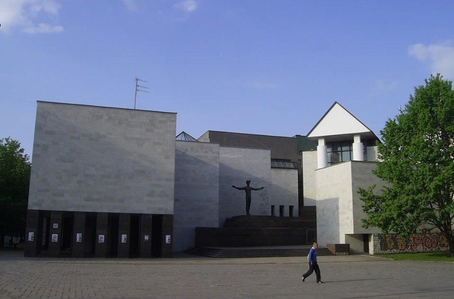 Mykolo Žilinsko dailės galerija Nepriklausomybės a. Kaune, architektai E. Miliūnas, S. Juškys, K. Kisielius, 1981-1988 m.