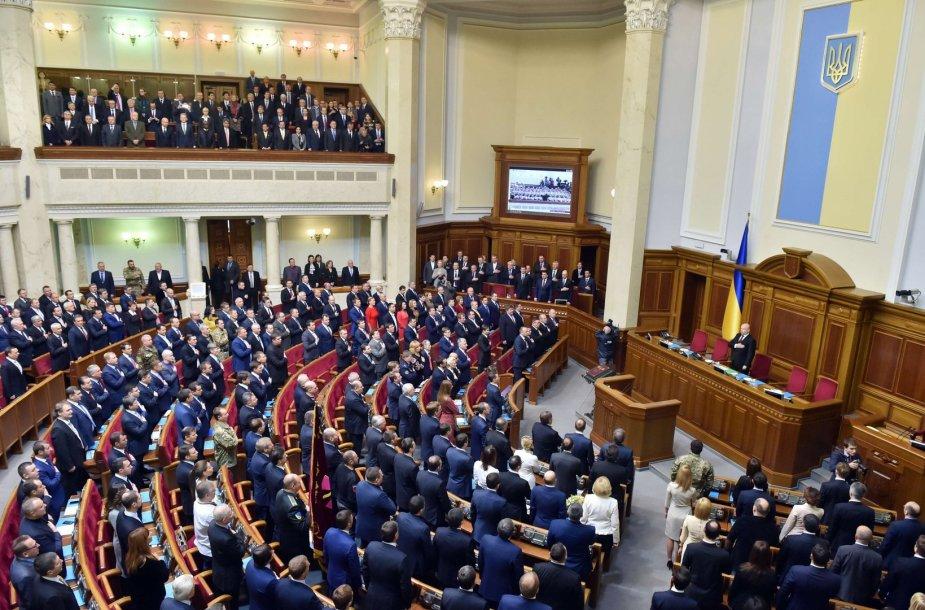 Posėdis Ukrainos parlamente