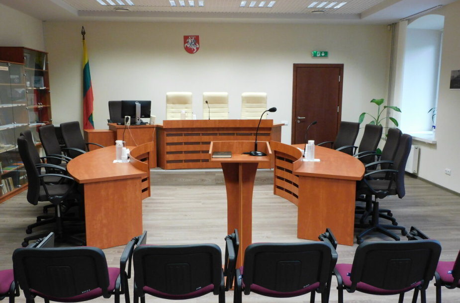Šiaulių apygardos teismas