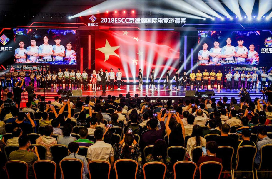 Esporto turnyras Kinijoje