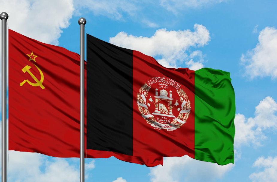 SSRS ir Afganistano vėliavos