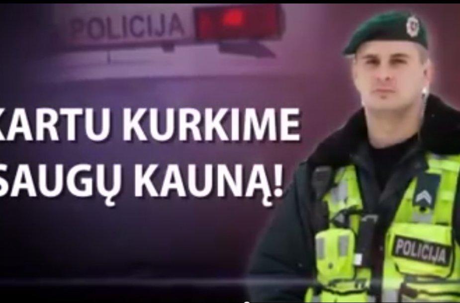 Policija patarinėja per reklaminius ekranus