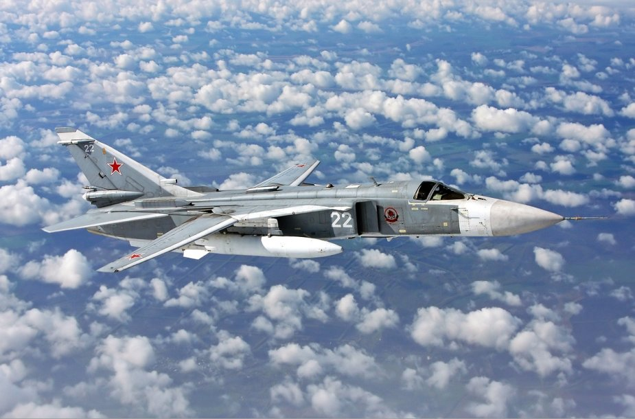 """Su-24"" naikintuvas"