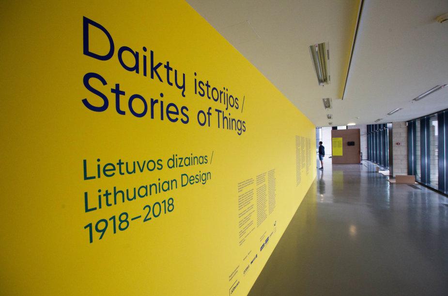 """Nacionalinėje dailės galerijoje vyko dviejų parodų – """"Lietuvos dizainas 1918-2018"""" ir """"Lietuva. Londonas. 1968"""" pristatymai"""