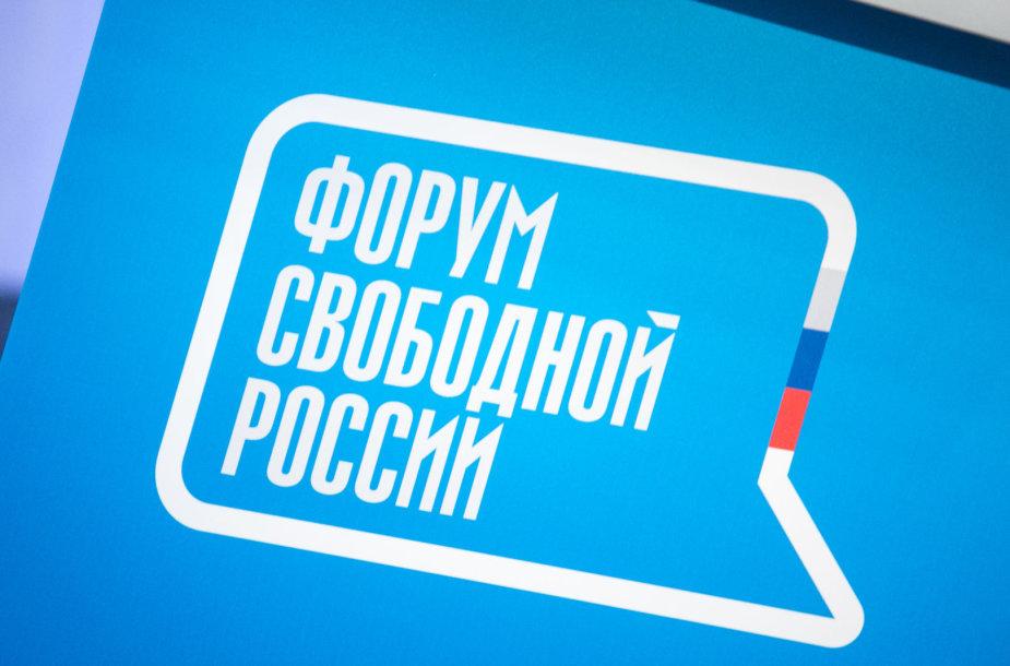 """""""Laisvosios Rusijos forumas"""" 2018 m. Gruodžio 07 d."""
