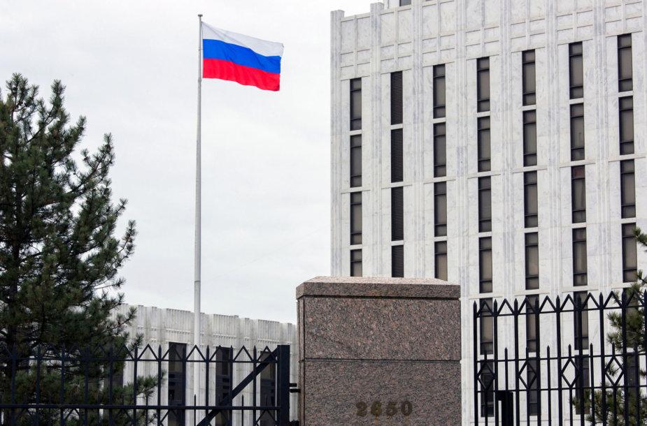 Rusijos ambasada JAV