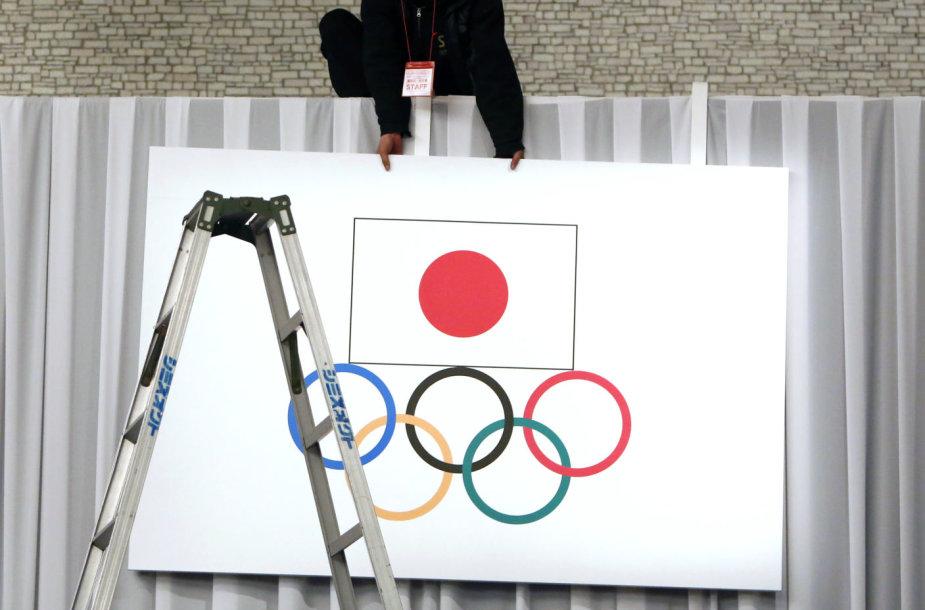 Saporo miestas dvejoja dėl paraiškos rengti 2026 metų žiemos olimpiadą