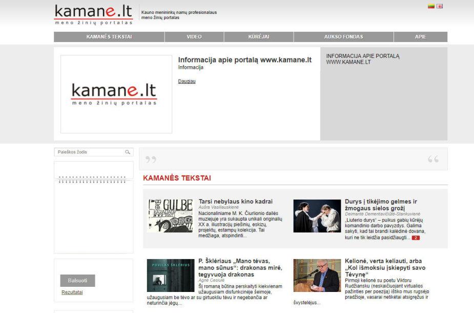 Kauno menininkų namų profesionalaus meno žinių portalas kamane.lt