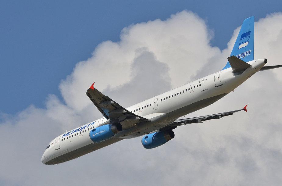 """Airbus A321"""