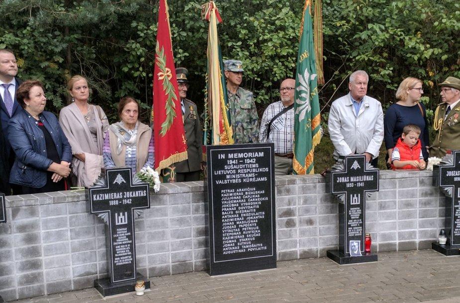 Memorialas