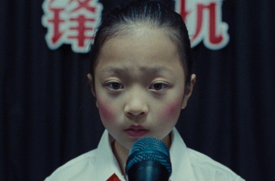 """Kalba"" Haohao Yan"