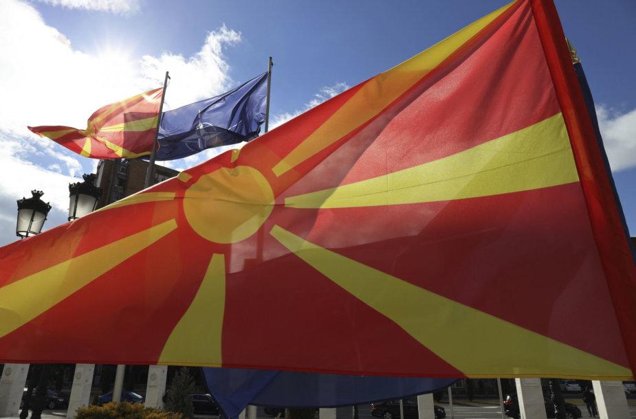 Šiaurės Makedonijos vėliava