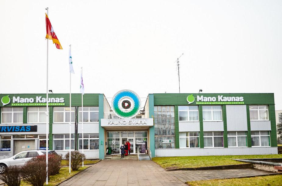 Kaune pradėjo veikti vieningas savivaldybės įmonių klientų aptarnavimo centras