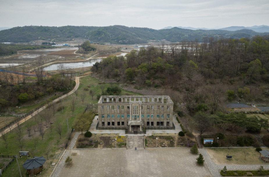 Šiaurės ir Pietų Korėjų pasienis
