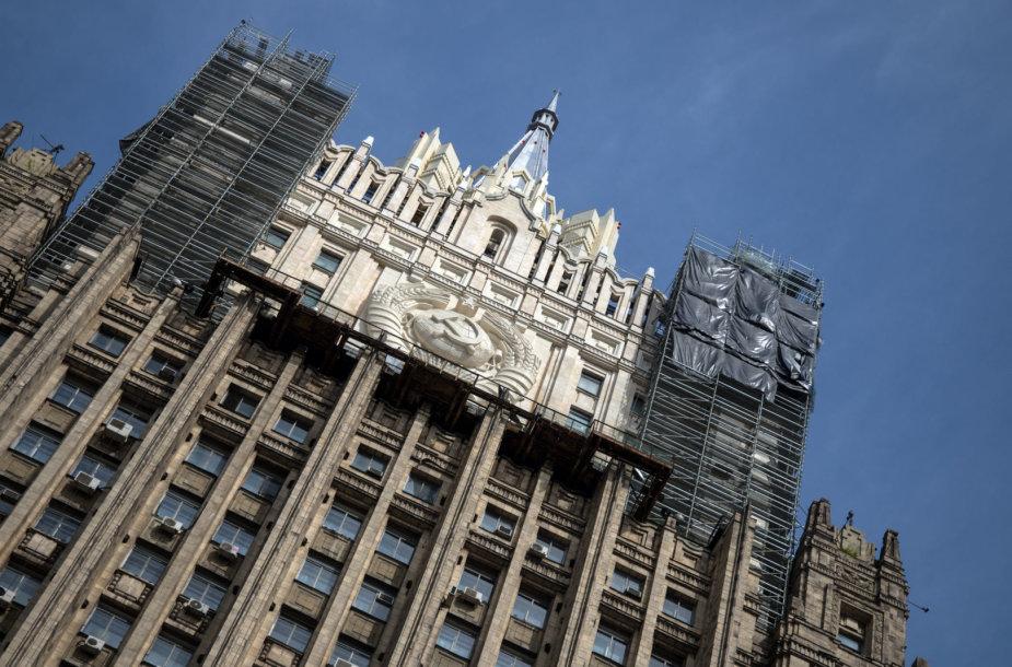 Rusijos užsienio reikalų ministerija