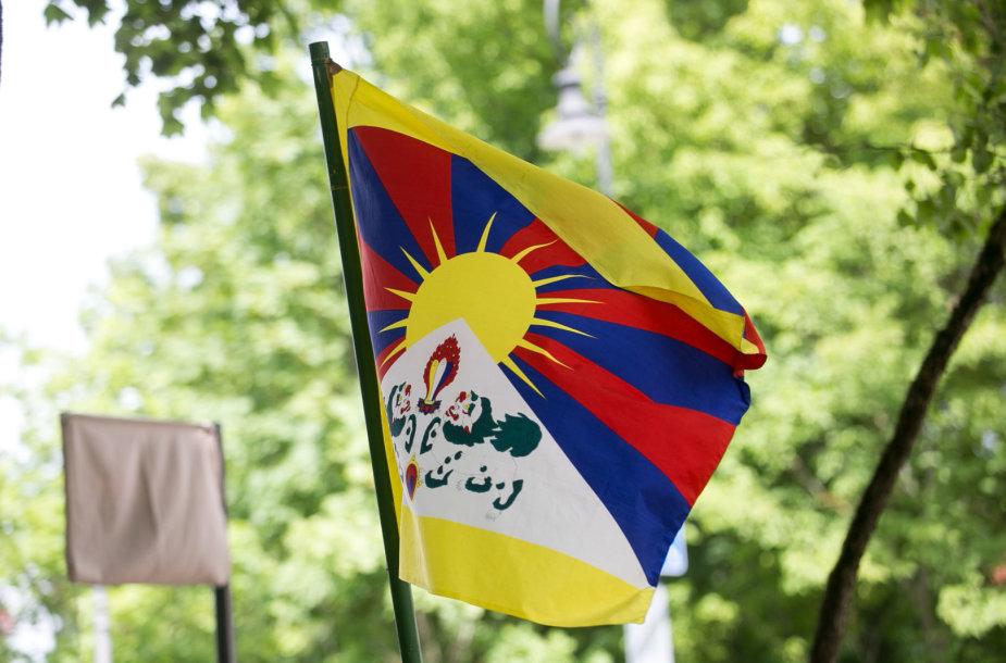 Tibeto skvero lentelės atidengimas