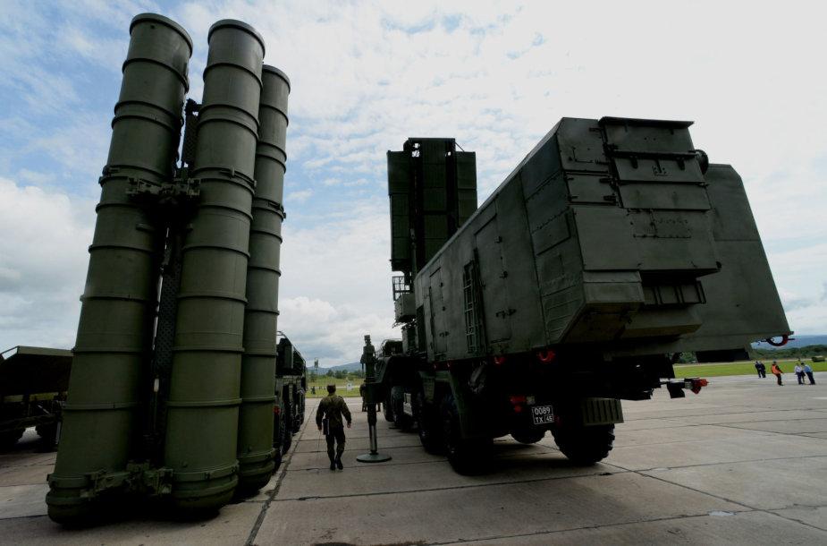 Zenitinių raketų sistema S-400