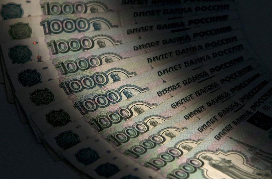 Rusijos rubliai