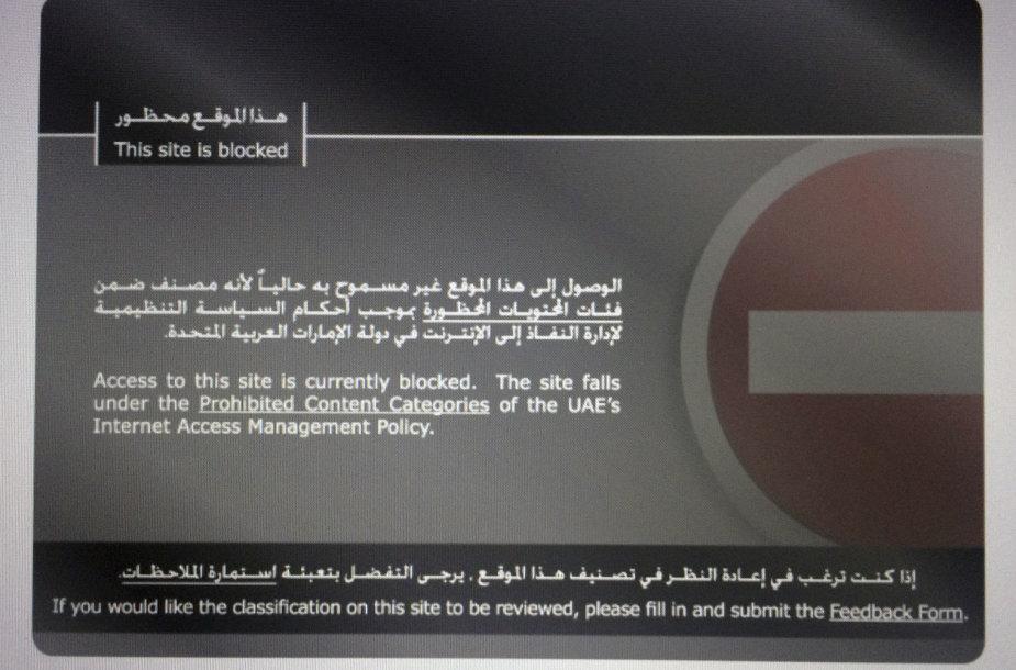 """Dubajus dėl """"melagingų žinių"""" blokavo naujienų svetainę """"Arabian Business"""""""