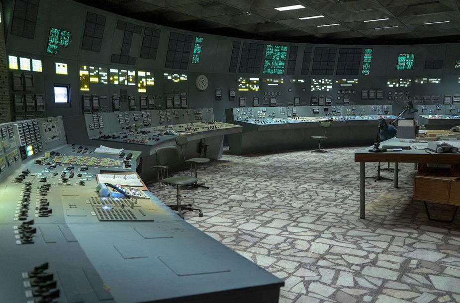"""Serialas """"Černobylis"""""""