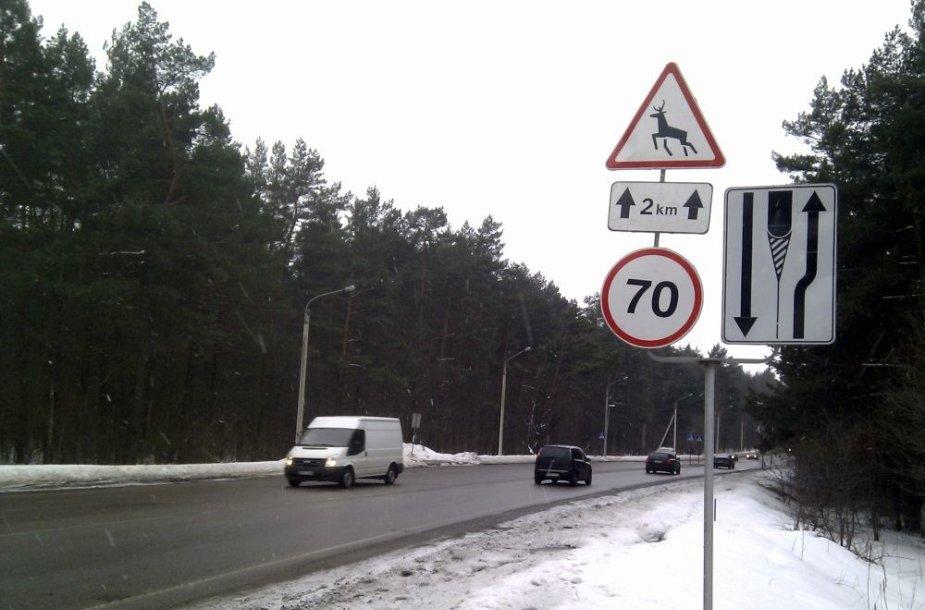 """Kelio ženklas """"Laukiniai gyvūnai"""""""