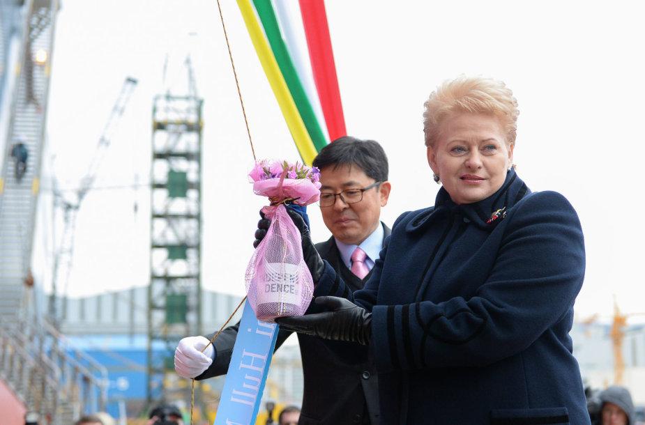 Dalia Grybauskaitė Pietų Korėjoje