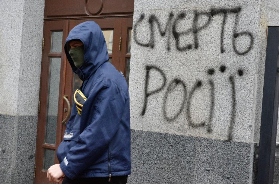 Kijeve siautėjo Ukrainos nacionalistai
