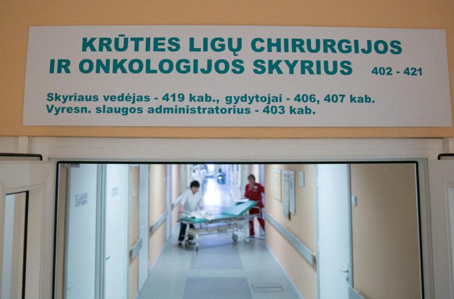 Nacionalininiame vėžio institute